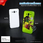 เคสพิมพ์ภาพเต็มรอบ Samsung Galaxy J5