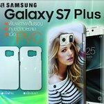 เคสพิมพ์ภาพเต็มรอบ Samsung Galaxy S7 Plus